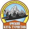 Неформальное сообщество путешественников Омский клуб туристов